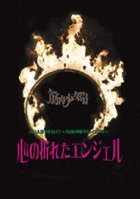 KS_DVD.jpg